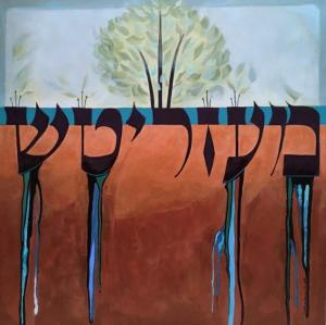 Mezritch, Poland Painting By Judaic Artist, Marlene Burns For Sale