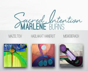New Affordable Product For Judaic Art By Marlene Burns